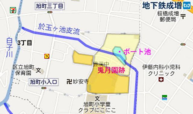 兎月園跡 ( map )