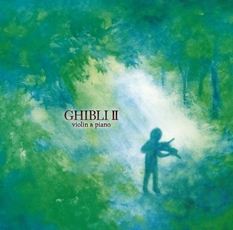 GHIBLIⅡ 和光憂人 ( ヴァイオリン ) CD 第二弾!