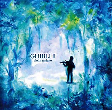 GHIBLIⅠ 和光憂人 ( ヴァイオリン ) CD デビュー!