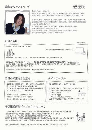 odashi2 (1)-001