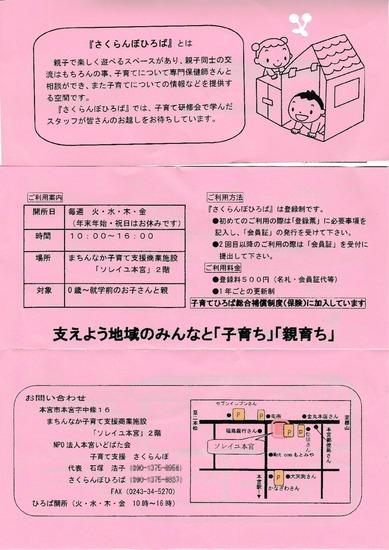さくらんぼ (2)-001