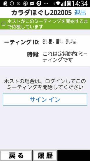 IMG_8709