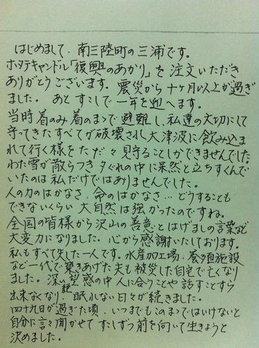 IMG_3949