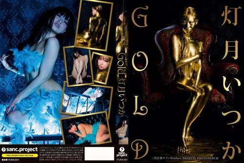 GOLD 灯月いつか(CD写真集)
