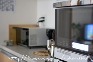 無印オーブントースター2
