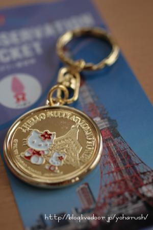 東京タワー土産