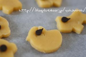 チョコチップクッキー2