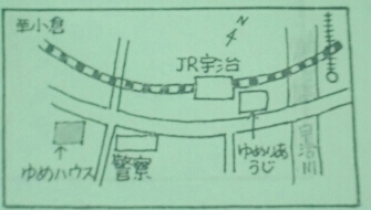 588cd521.jpg