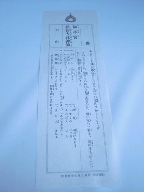 6b74724d.jpg