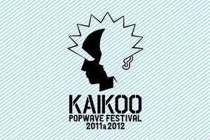 event1014_kaikoo1