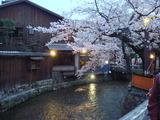 祇園(巽橋)
