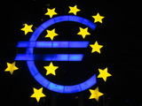 ECB中央銀行本店