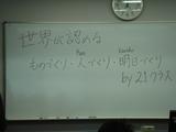 クラス宣言