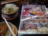 根室の寿司
