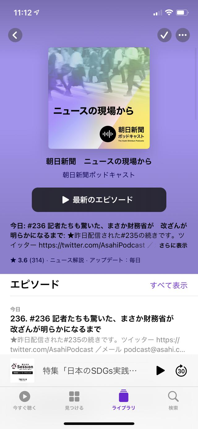 ファイル 2021-05-04 11 12 33