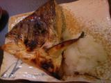 帯広あかちょうちんの鮭かま焼き
