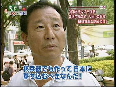 日本人の平和ボケレベルの高さは異常