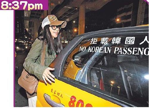【台韓】 台湾タクシーの「韓国人乗車拒否」写真にネチズン怒る~韓国より遅れた国を見下す態度が反韓感情育てる