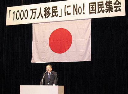 【中国BBS】日本人が中国に移民して来ることを歓迎するか?「もし君が日本人だったら中国に来る?」