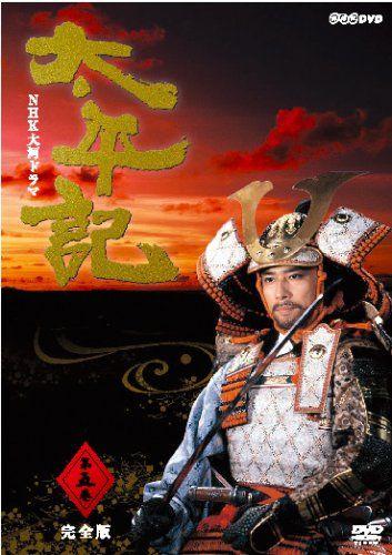 太平記 (NHK大河ドラマ)の画像 p1_30
