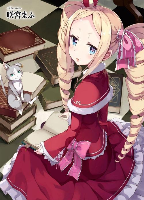 rezero リゼロ Reゼロから始める異世界生活 ベアトリス・ベア子・ベティー 金髪ドリルツインテール 幼女・ロリ 縞々タイツ 画像・壁紙