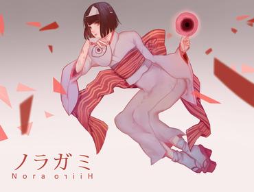 2次 ノラガミ noragami aragoto のら ノラ 野良 nora ロリ loli 着物 和服 仮面 シンプル おしゃれ かわいい かっこいい pc スマホ 横 壁紙 画像