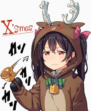love_live! ラブライブ! スクフェス bibi yazawa_nico niko やざわにこ 矢澤にこ にこにー christmas クリスマス santa claus トナカイ コスチューム pc スマホ 縦長 画像 壁紙