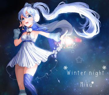 vocaloid ボーカロイド 冬の夜ミク 初音ミク 壁紙 画像