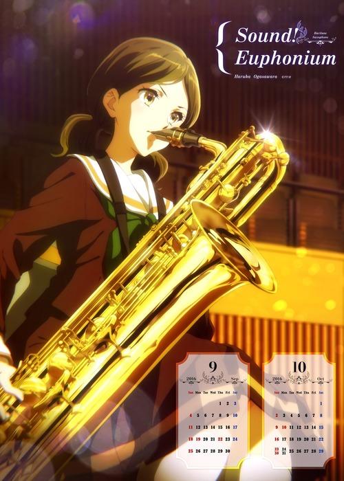 響けユーフォニアム 2016カレンダー 9月・10月 バリトンサックスを演奏する小笠原晴香(おがさわらはるか) 画像 壁紙