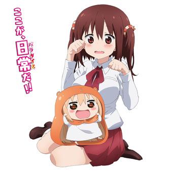 01_干物妹うまるちゃん004