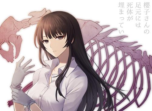 櫻子さんの足元には死体が埋まっている 骨と九条櫻子 くじょうさくらこ 手袋 画像 壁紙