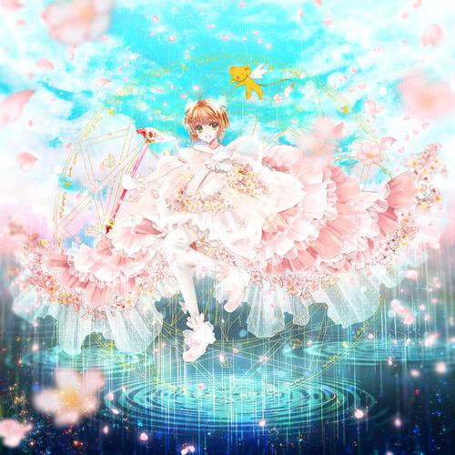 CLAMP クランプ カードキャプターさくら CCさくら 木之本桜 きのもとさくら ケルベロス ケロちゃん かわいい 封印の杖 画像 壁紙