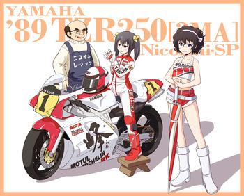 ばくおん!! 中野 千雨 天野 恩紗 モジャ バイク 3MA レース仕様 画像 壁紙