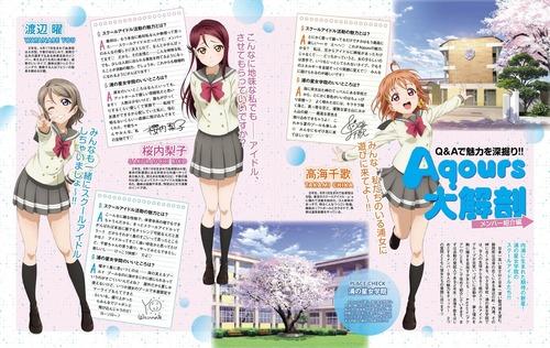ラブライブ サンシャイン aqours(アクア) 渡辺曜(わたなべよう) 桜内梨子(さくらうちりこ) 高海千歌(たかみちか) 雑誌記事 制服 画像 壁紙