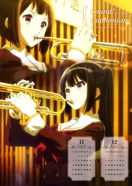 響けユーフォニアム 2016カレンダー 11月・12月 トランペットを演奏する高坂麗奈(こうさかれいな) 中世古香織(なかせこかおり) 画像 壁紙