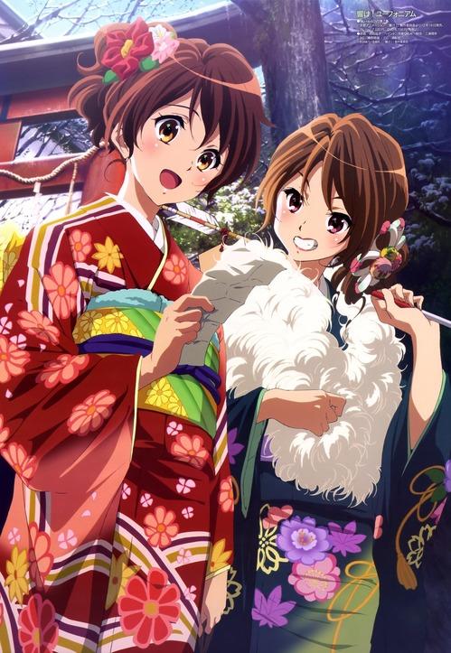 響けユーフォニアム 黄前久美子(おうまえくみこ) 黄前麻美子(おうまえまみこ) 着物 晴れ着 正月 初詣 画像 壁紙