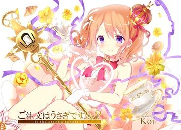 ご注文はうさぎですか? gochumonha_usagi_desuka ごちうさ cocoa ここあ ココア cg イラスト 画像 横長 pc スマホ 壁紙