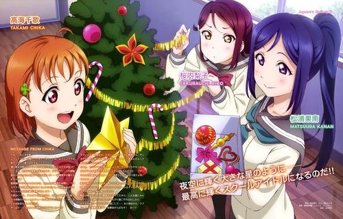 ラブライブ サンシャイン 高海千歌 たかみちか 桜内梨子 さくらうちりこ  松浦果南 まつうらかなん クリスマスツリー飾りつけ 画像 壁紙