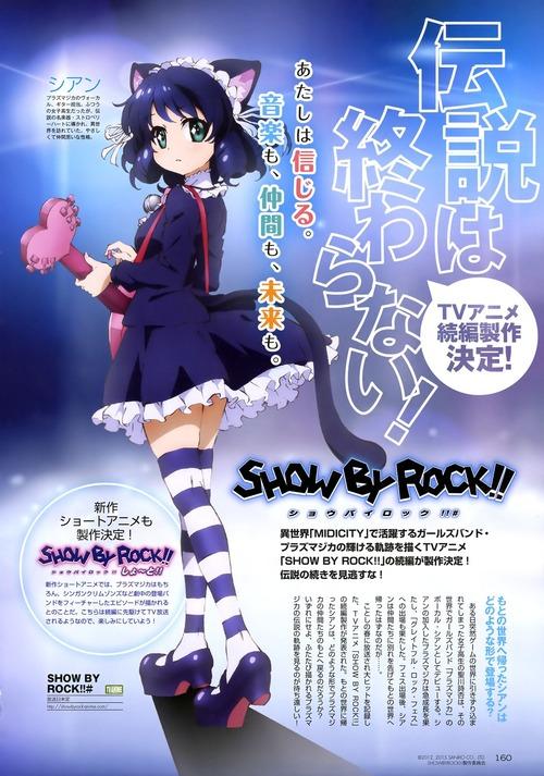 show_by_rock sb69 ショウバイロック プラズマジカ シアン アニメ2期 ねこみみ 画像 壁紙