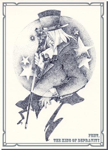 血界戦線 堕落王 フェムト 画像 壁紙