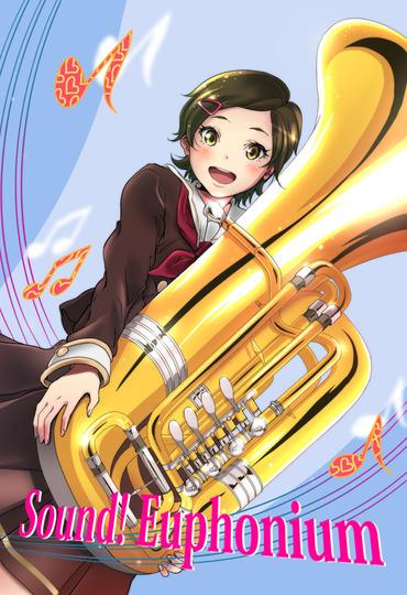 アニメ anime 2次 二次 響けユーフォニアム hibike euphonium 加藤葉月 かとうはづき kato hazuki 制服 チューバ tuba 縦長 画像 PC スマホ 壁紙 待ち受け
