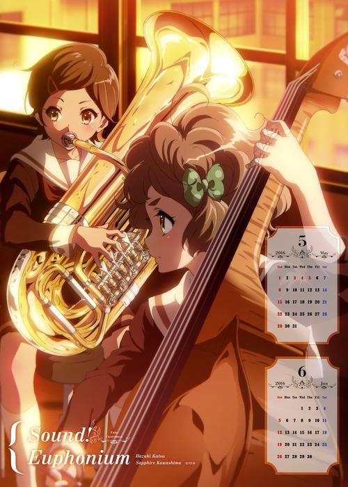響けユーフォニアム 2016カレンダー 5月・6月 チューバを演奏する加藤葉月(かとうはづき) コントラバスを演奏する川島緑輝(かわしまさふぁいあ) 画像 壁紙