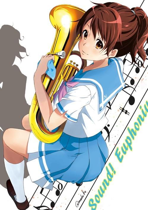 響けユーフォニアム ユーフォ(楽器)を持つ黄前久美子 おうまえくみこ 制服・セーラー服 イラスト 画像 壁紙