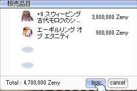 screenNoatun000