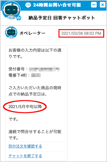 20210329_photo_4