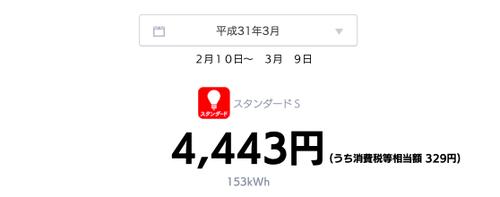 20190316_photo_1
