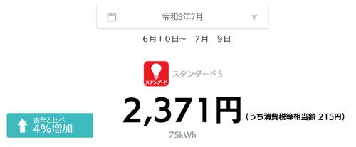 20210716_photo_1