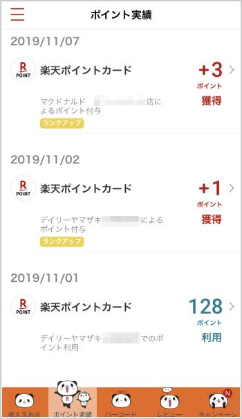 20200223_photo_1