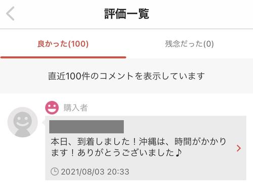 20210809_photo_2