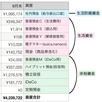 20181028_photo_1